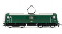 Hornby Class 71 BR Blue or BR Green